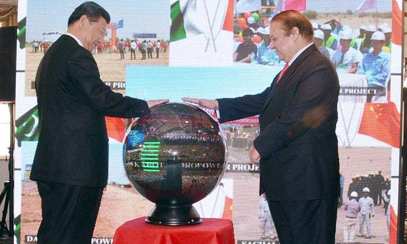 Xi Jinping trip to Pakistan (19)