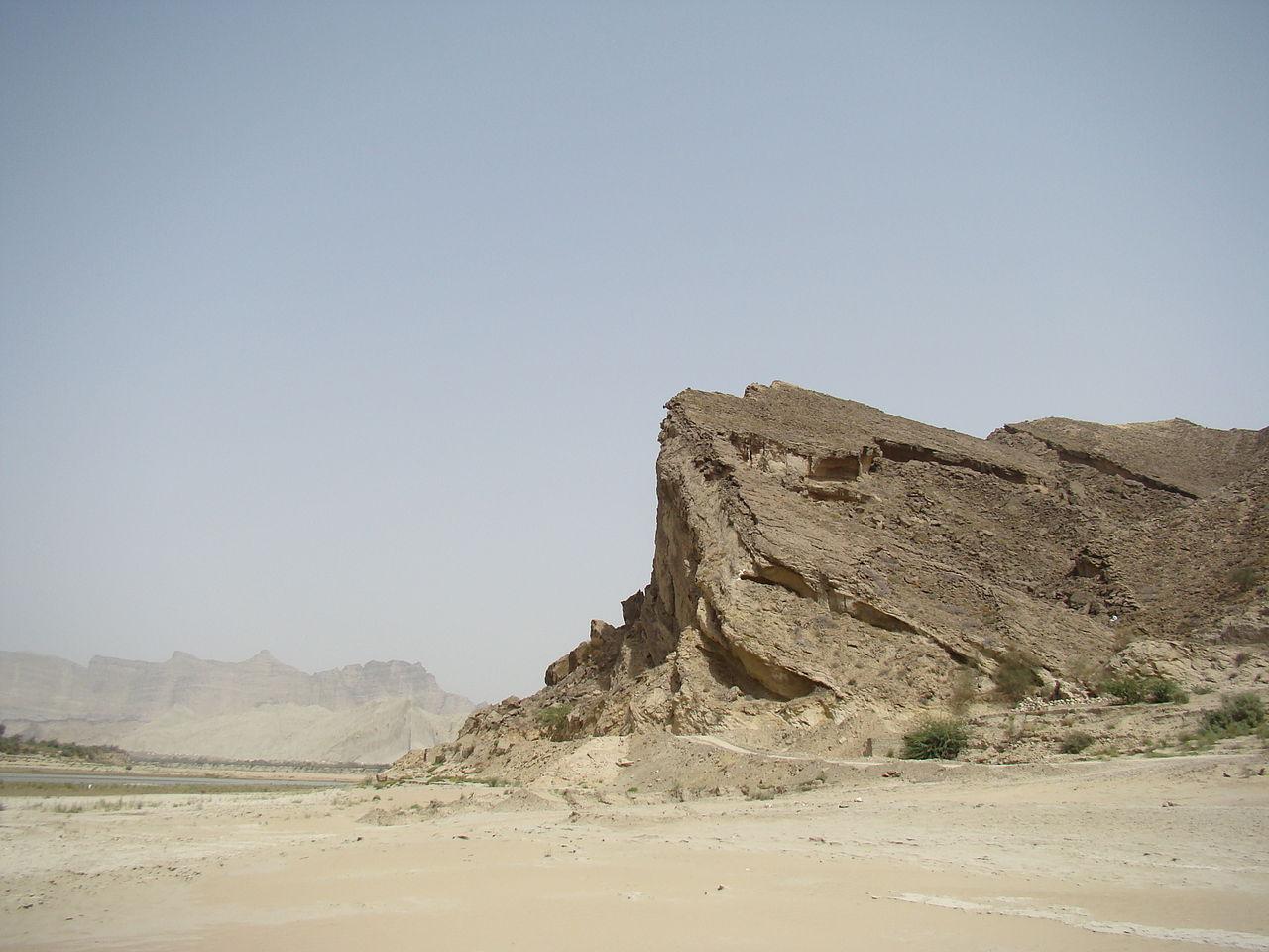 Hungol Landscape