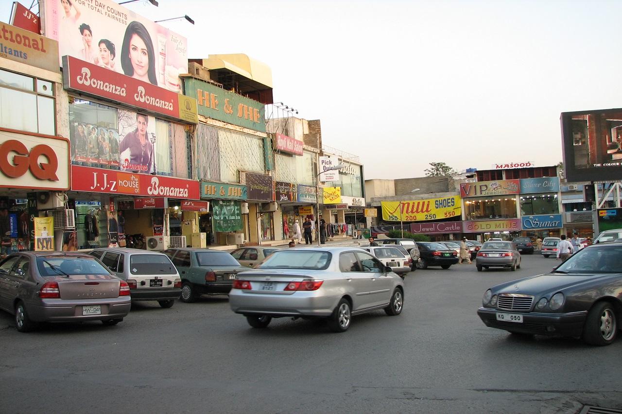 Jinnah Super Market, F-7, Islamabad