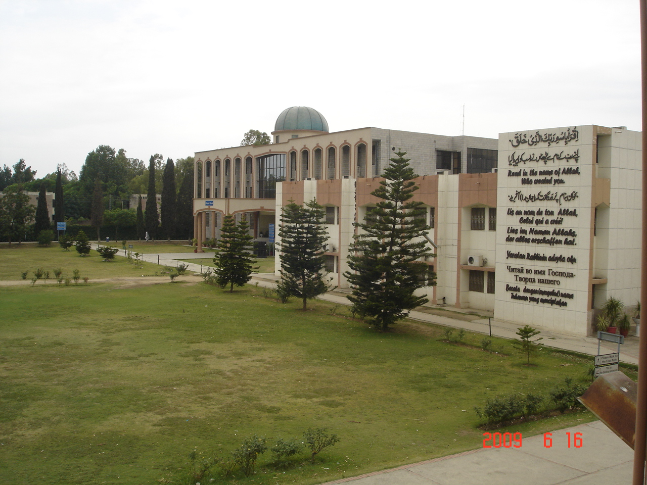 National University of Modern Languages, Islamabad