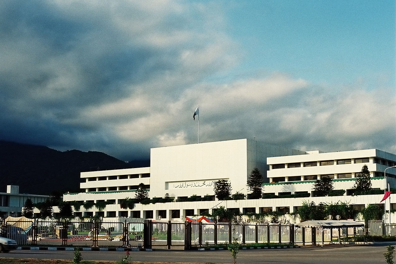 Parliament House, Islamabad