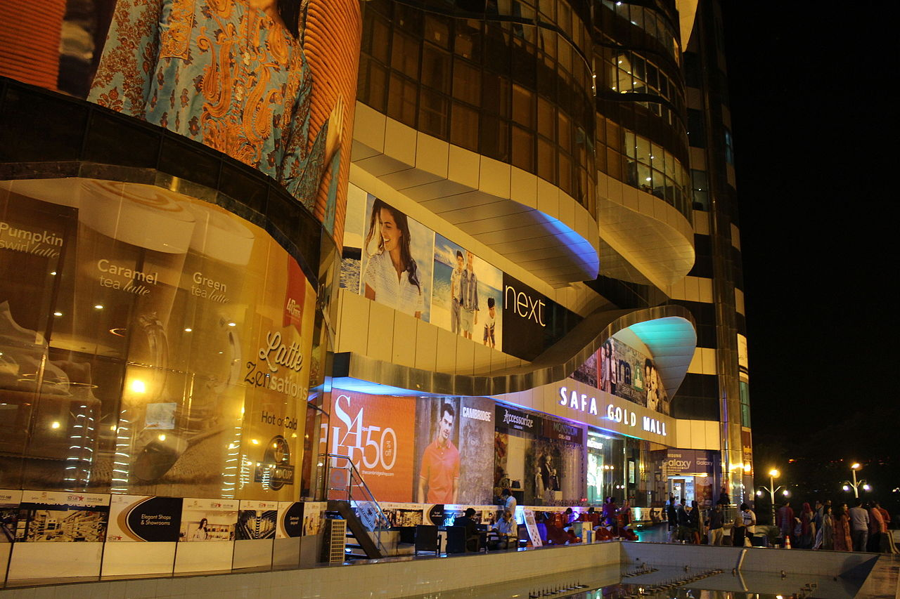 Safa Gold Mall, Islamabad